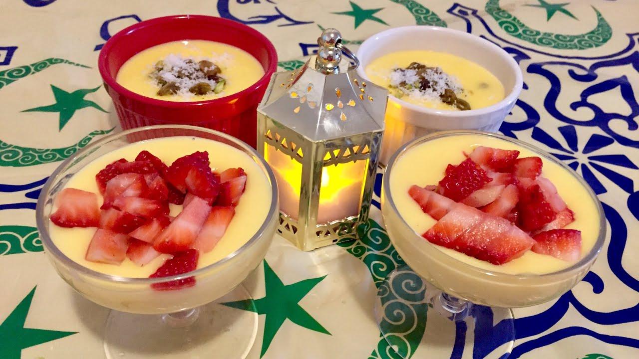 محلبيه يمنيه حلويات رمضان Youtube