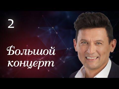 АНВАР НУРГАЛИЕВ НОВЫЕ ПЕСНИ 2017 СКАЧАТЬ БЕСПЛАТНО