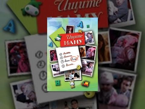 Фильм Ищу попутчика. Русские мелодрамы 2016 новинки. Смотреть фильмы про любовь онлайн