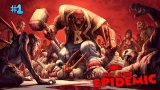Dead Island: Epidemic #1 (Первая игра)(Приятного просмотра! Это моя Первая игра в Dead Island: Epidemic! Не судите строго! Пишите в Коментарии как вам мой..., 2014-12-07T13:27:12.000Z)
