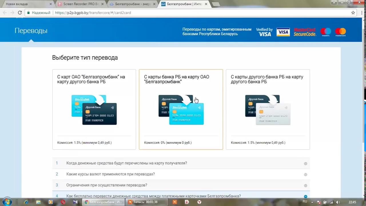 проверить баланс карты укрсиббанка через интернетзаказать кредитную карту сбербанк онлайн через интернет с доставкой по паспорту