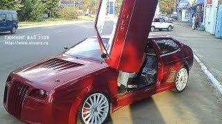 Зубило 2108 - супер авто vaz lada 21099 retro super car