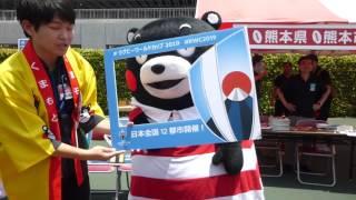 2017/6/24日本vsアイルランドのラグビーの試合が行われるにあたり、熊本...