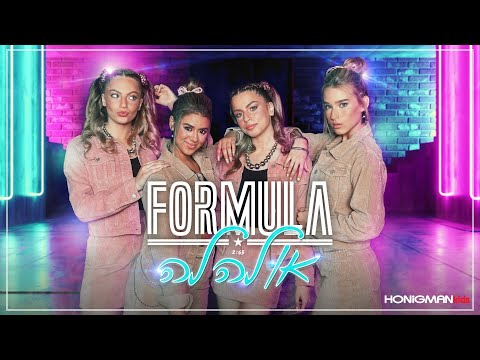 פורמולה - או לה לה |  FORMULA - ULALA | Roberto