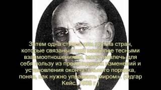 Шок! Пророчества и предсказания о России