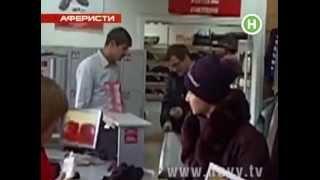 Как провести рамки-пищалки в магазине