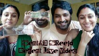 Senthil Sreeja Recent Live Video