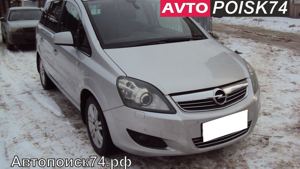 Opel Zafira. Автомобиль после юр. лица.