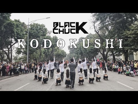 [DANCE IN PUBLIC] #DebutProject Mihka! x The End - Kodokushi DANCE COVER by BLACKCHUCK from Vietnam