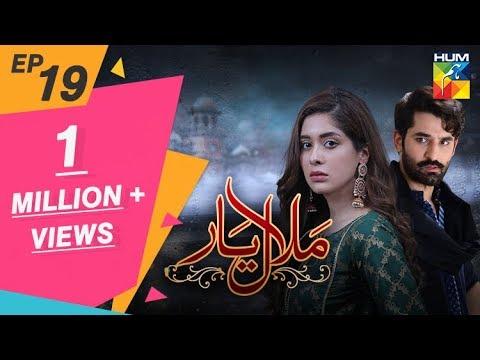 Download Malaal e Yaar Episode 19 HUM TV Drama 10 October 2019