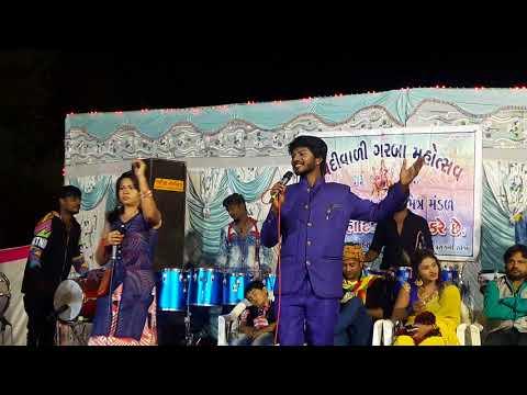 Gojariya gaam garba show thumbnail