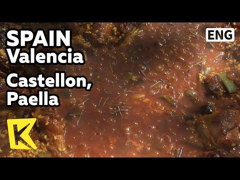 【K】Spain Travel-Valencia[스페인 여행-발렌시아]까스떼이온, 맛있는 '빠에야' 만들기 대회/Castellon, Paella/Food/Festival/Jamon