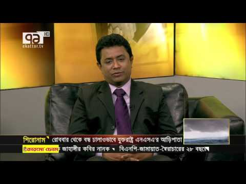 Kazi Azizul Islam talks on Global Jute Market with Jute Minister Mirza Azam