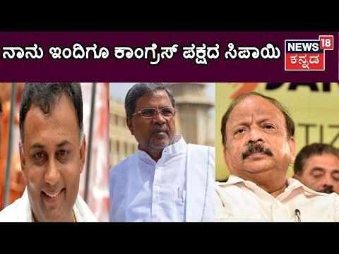 Congress Leader Roshan Baig Lashes Out At Siddaramaiah, Dinesh Gundurao