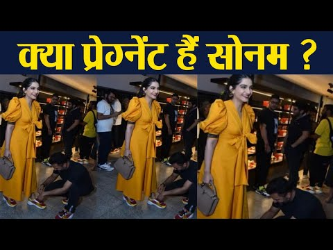 Sonam Kapoor is Pregnant, her latest photo gives indication; Know the truth | FilmiBeat Mp3