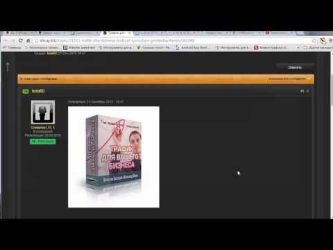Видео Скачать книгу бесплатно 50 оттенков серого