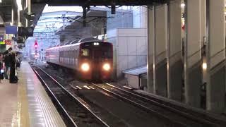 鹿児島本線813系+817系普通列車