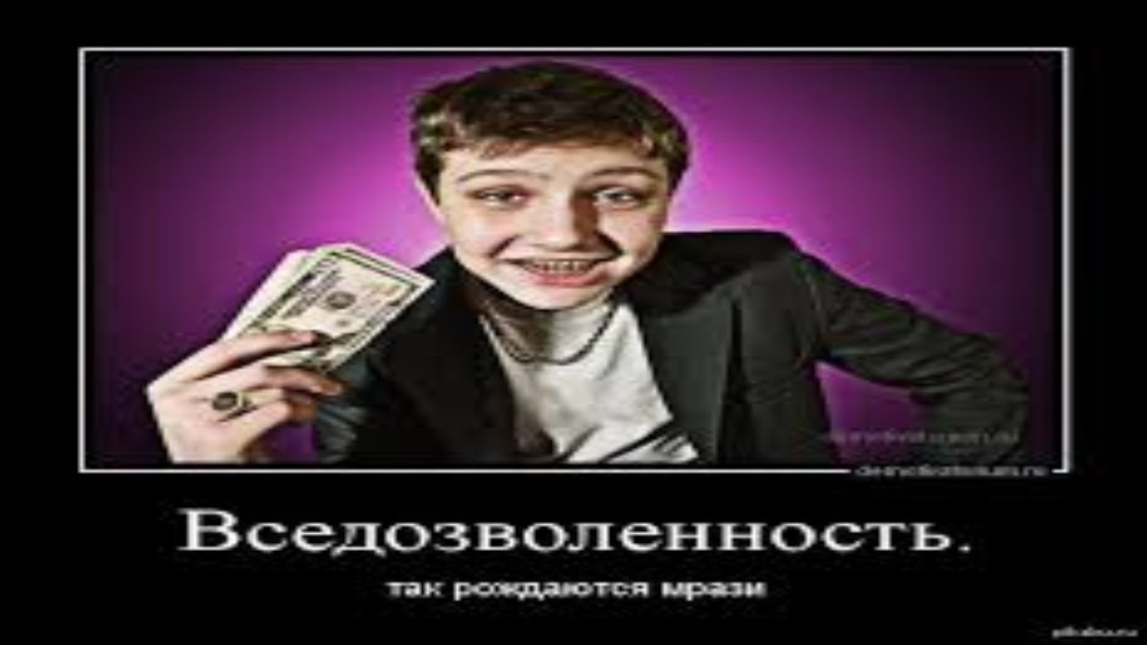 Про Путина, про быдло и для быдла - YouTube