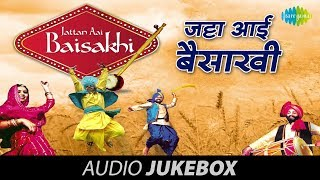 Jattan Aai Baisakhi | Punjabi Full Song | Juke Box