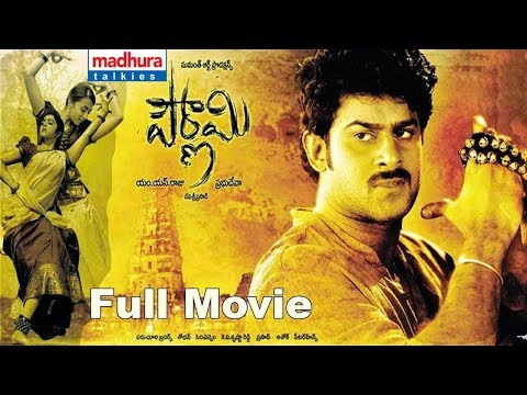 Prabhas Pournami Telugu Full Movie | Charmi, Trisha