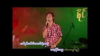 "Myanmar song, ""Winter night"" by Naing Min Aung"