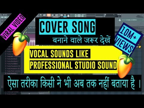 FL Studio vocal mixing and mastering | how to mix vocals in fl studio 20|12|11 hindi | Tutorial 2018