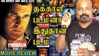 Payback 1999 Hollywood Action Thriller  Movie Review In Tamil By Jackie Sekar | Mel Gibson