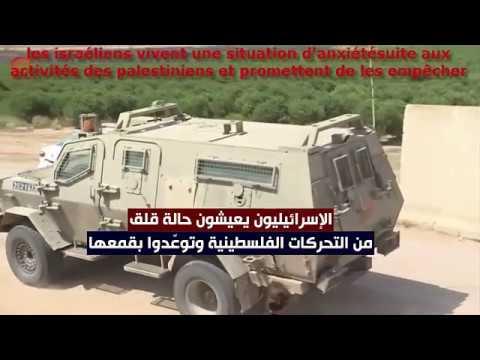 seyyed Hassan Nasrallah - les usa n'ont pas de parole - (14/05/2018)