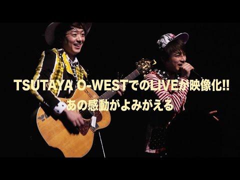 ヨースケコースケ ー ライブDVDYosuke Kosuke Birth Festival 2016ダイジェスト