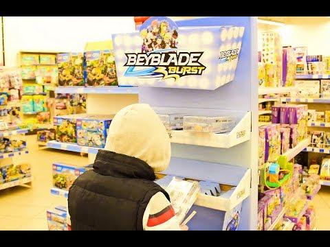 Бейблэйд в магазине игрушек/ VLOG /чемодан для BEYBLADE/ LEGO/ Roktavor Hasbro