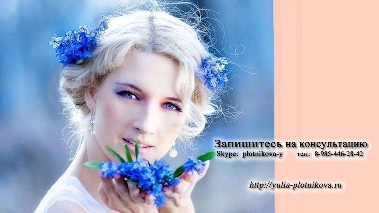 Мантра на женскую красоту