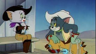 Том и Джерри -  Техасец Том (Серия 49)