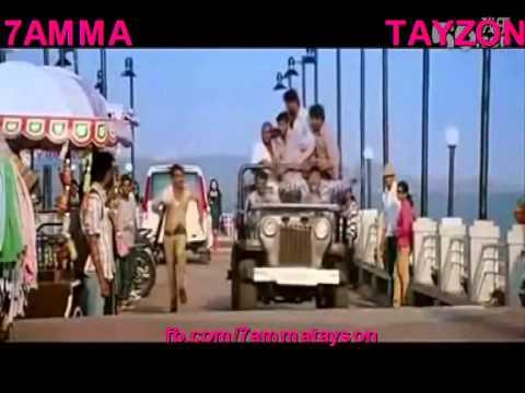 أقسم بالله لعاد انجم من الضحك فيلم هنداوي إمترجم      7amma tyson chid rou7ik midha7k 