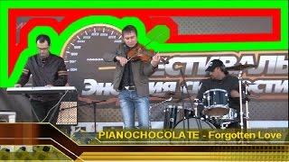 PIANOCHOCOLATE - FORGOTTEN LOVE (Без слов Музыка для души в машину. Мир музыки Ростов на Дону)