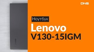 Розпакування ноутбука Lenovo V130-15IGM / Unboxing Lenovo V130-15IGM