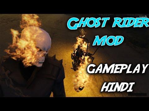 Ghost Rider Mod gameplay [HINDI ]
