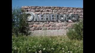 Оленегорск(Оленегорск город.Фото., 2012-04-03T18:53:03.000Z)