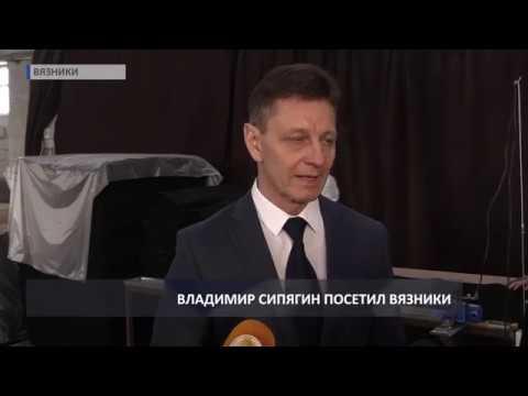 2019 02 08 Поездка губернатора в Вязники