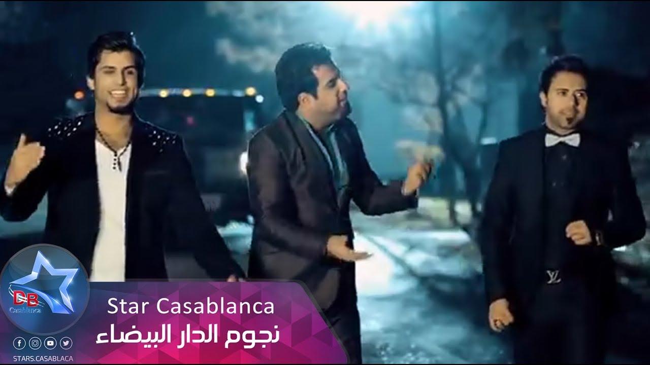 ياسر الماجد و محمود التركي و وسام حلمي - حبيبي هوة (حصرياً) | Al Majed & Al Turki & Helmi |