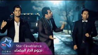 ياسر الماجد و محمود التركي و وسام حلمي - حبيبي هوة (حصرياً) | Al Majed & Al Turki & Helmi | 2015