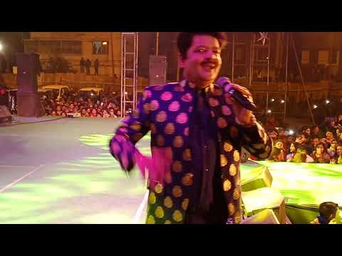 Udit Narayan Live From Panihati Utsav, Kolkata, W.B. (30/12/2018)