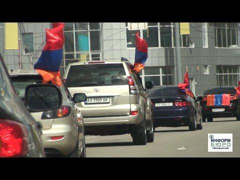В Харькове прошел автопробег в память о геноциде армянского населения в 1915 году
