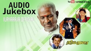Dharma Durai | Audio Jukebox | Rajinikanth, Madhu | Ilaiyaraaja Official