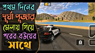 Police Car Chase- Cop Simulator | Latest Police Car Games, Chase Car Android Game, MRK Gaming World screenshot 2