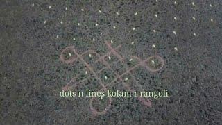 13 dots muggulu | 13 pulli kolam | easy kambi / nelivu / sikku kolams | dot rangoli daily