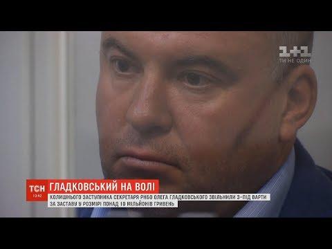Назбирали родичі: Олег