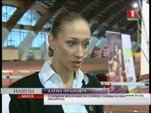 Open Cup 2012 -  Republic of Belarus  ( sport and pole dance)
