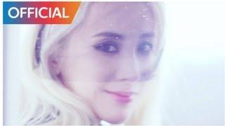 서인영 (Seo In Young) - 나를 사랑해줘 (Feat. 개코 Of 다이나믹 듀오) MV