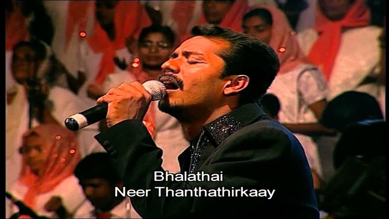tamil-christian-song-isravelin-rajave-denick93