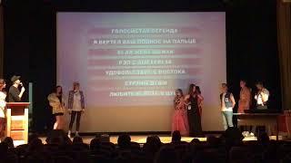 Выступление команды First от ФМО на конкурсе YFM